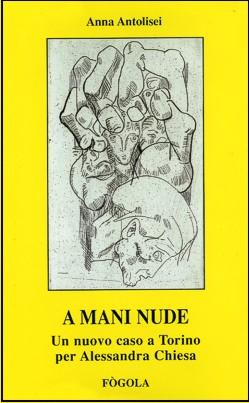 a_mani_nude